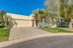 Photo of 8212 E Del Cuarzo Drive, Scottsdale, AZ 85258 (MLS # 6025837)