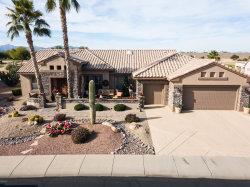 Photo of 19820 N Shadow Mountain Drive, Surprise, AZ 85374 (MLS # 6025916)