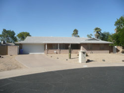 Photo of 1638 W Seldon Way, Phoenix, AZ 85021 (MLS # 6025976)