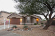 Photo of 1225 N 158th Lane, Goodyear, AZ 85338 (MLS # 6026124)