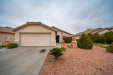 Photo of 12418 W Ash Street, El Mirage, AZ 85335 (MLS # 6026135)