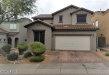 Photo of 2320 W Skinner Drive, Phoenix, AZ 85085 (MLS # 6026436)