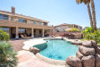Photo of 7942 W Emory Lane, Peoria, AZ 85383 (MLS # 6026586)