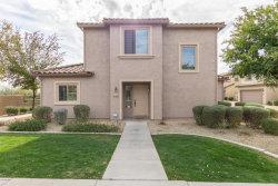 Photo of 41363 N Globe Court, Phoenix, AZ 85086 (MLS # 6026625)