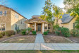 Photo of 13668 N 152nd Drive, Surprise, AZ 85379 (MLS # 6026768)