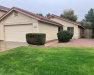 Photo of 1155 N Carriage Lane, Chandler, AZ 85224 (MLS # 6026838)