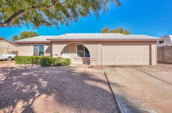 Photo of 3844 W Grovers Avenue, Glendale, AZ 85308 (MLS # 6026843)