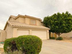 Photo of 6441 N 78th Lane, Glendale, AZ 85303 (MLS # 6026904)