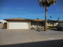 Photo of 6060 E Boston Street, Mesa, AZ 85205 (MLS # 6027055)