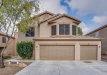 Photo of 7486 E Christmas Cholla Drive, Scottsdale, AZ 85255 (MLS # 6027374)