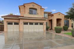 Photo of 15028 W Elm Street, Goodyear, AZ 85395 (MLS # 6027392)