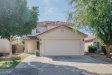 Photo of 12805 W Laurel Lane, El Mirage, AZ 85335 (MLS # 6027701)