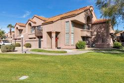 Photo of 925 N College Avenue, Unit A102, Tempe, AZ 85281 (MLS # 6027921)