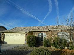 Photo of 5514 S 29th Lane, Phoenix, AZ 85041 (MLS # 6028014)