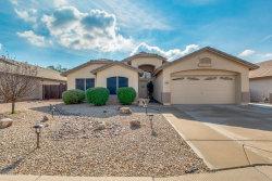 Photo of 8003 E Onza Avenue, Mesa, AZ 85212 (MLS # 6028153)