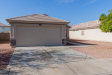 Photo of 12832 N Primrose Street, El Mirage, AZ 85335 (MLS # 6028285)