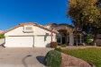 Photo of 1200 W Courtney Lane, Tempe, AZ 85284 (MLS # 6028324)