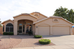 Photo of 9929 W Tonopah Drive, Peoria, AZ 85382 (MLS # 6028504)