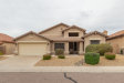 Photo of 4312 E Hamblin Drive, Phoenix, AZ 85050 (MLS # 6028676)