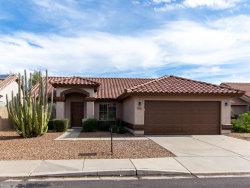 Photo of 17327 N Kimberly Way, Surprise, AZ 85374 (MLS # 6028834)