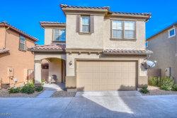 Photo of 11689 N 166th Drive, Surprise, AZ 85388 (MLS # 6028854)