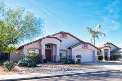 Photo of 8019 E Onza Avenue, Mesa, AZ 85212 (MLS # 6028957)