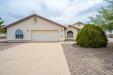Photo of 10063 W Sunbird Drive, Arizona City, AZ 85123 (MLS # 6029239)
