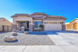 Photo of 505 E Kona Drive, Casa Grande, AZ 85122 (MLS # 6029558)
