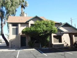 Photo of 4827 W Loma Lane, Glendale, AZ 85302 (MLS # 6029772)