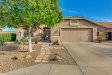 Photo of 11220 E Downing Street, Mesa, AZ 85207 (MLS # 6030141)
