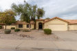 Photo of 372 W Stacey Lane, Tempe, AZ 85284 (MLS # 6030284)