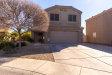 Photo of 12505 W Wells Street, El Mirage, AZ 85335 (MLS # 6030686)