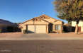 Photo of 7334 W Lamar Road, Glendale, AZ 85303 (MLS # 6031629)