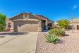 Photo of 1362 N Mckenna Lane, Gilbert, AZ 85233 (MLS # 6032057)