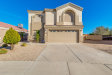 Photo of 14301 N 125th Drive, El Mirage, AZ 85335 (MLS # 6032853)
