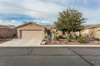 Photo of 42842 W Morning Dove Lane, Maricopa, AZ 85138 (MLS # 6033618)