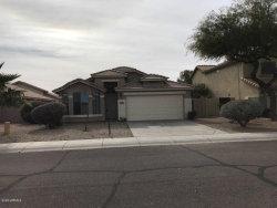 Photo of 3965 E Wyatt Court, Gilbert, AZ 85297 (MLS # 6034239)