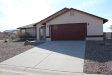 Photo of 10367 W Carousel Drive, Arizona City, AZ 85123 (MLS # 6035210)
