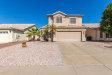 Photo of 661 N El Dorado Drive, Gilbert, AZ 85233 (MLS # 6035429)