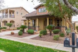 Photo of 20454 W Thayer Street, Buckeye, AZ 85396 (MLS # 6036266)