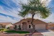 Photo of 491 E Palomino Drive, Gilbert, AZ 85296 (MLS # 6036440)