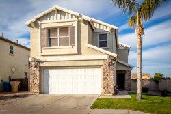 Photo of 13556 W San Juan Avenue, Litchfield Park, AZ 85340 (MLS # 6037302)