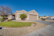 Photo of 14402 N 125th Drive, El Mirage, AZ 85335 (MLS # 6037384)