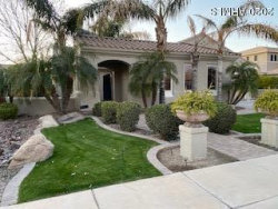 Photo of 4300 S Marble Street, Gilbert, AZ 85297 (MLS # 6037418)