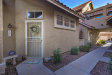 Photo of 1633 E Lakeside Drive, Unit 182, Gilbert, AZ 85234 (MLS # 6037616)