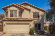 Photo of 7660 W Krall Street, Glendale, AZ 85303 (MLS # 6037674)