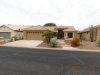 Photo of 3944 N 162nd Lane, Goodyear, AZ 85395 (MLS # 6037782)