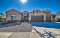 Photo of 7911 W Via Del Sol --, Peoria, AZ 85383 (MLS # 6037984)