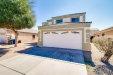Photo of 12645 W Surrey Avenue, El Mirage, AZ 85335 (MLS # 6037988)