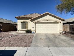 Photo of 12226 W Tonto Street, Avondale, AZ 85323 (MLS # 6038848)